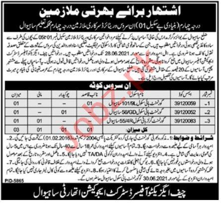 District Education Authority DEA Sahiwal Jobs 2021 Chowkidar