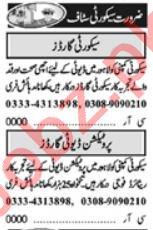 Security Coordinator & Gunman Jobs 2021 in Lahore