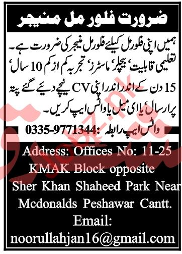 Flour Mill Manager & Manager Jobs 2021 in Peshawar