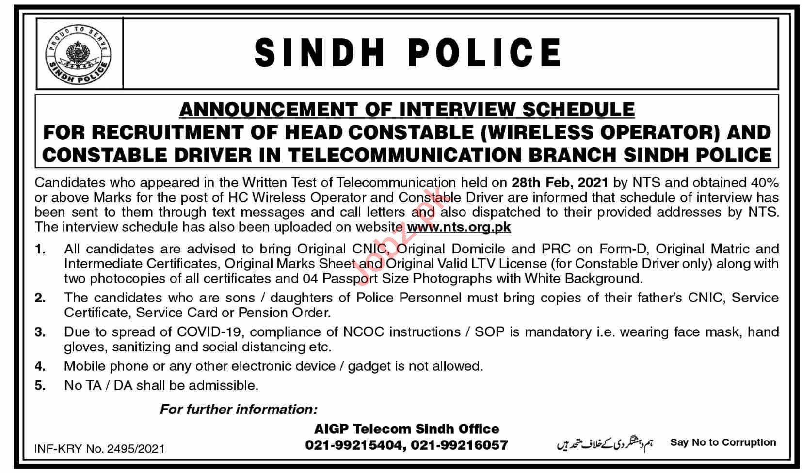 AIGP Telecom Sindh Police Jobs Interview 2021 for Constable