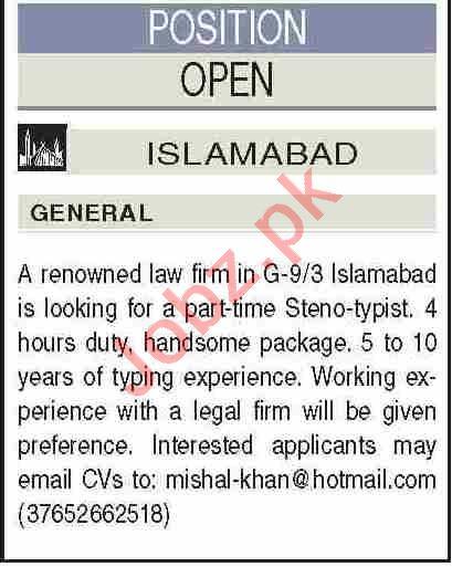 Stenotypist & Stenographer Jobs 2021 in Islamabad