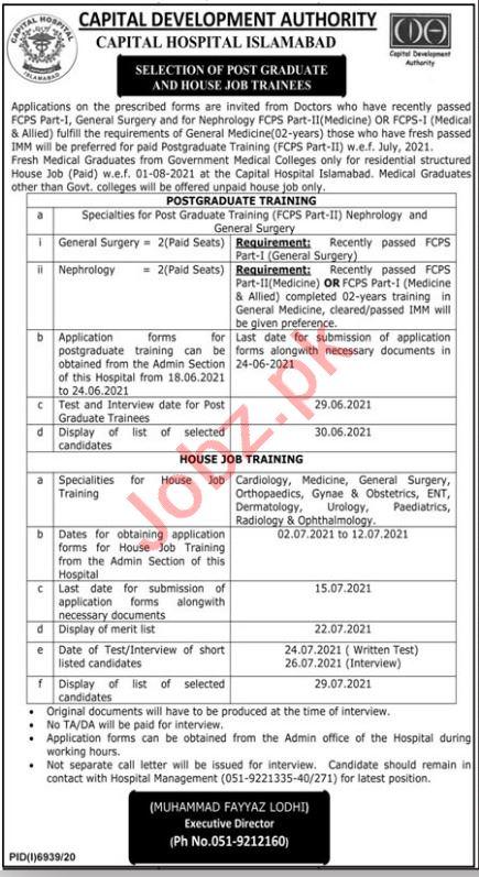 Capital Hospital Islamabad CDA Jobs 2021 for House Officer