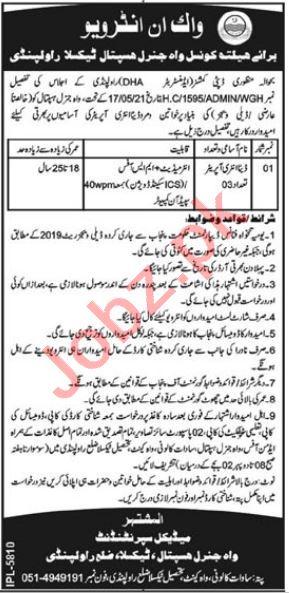 Wah General Hospital Taxila Rawalpindi Jobs 2021