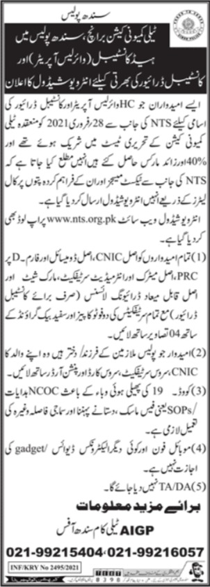 Sindh Police Interview Schedule For The Post of Constables
