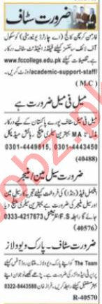 Executive Manager & Branch Manager Jobs 2021 in Lahore