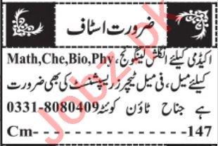 Teacher & Principal Jobs 2021 in Quetta