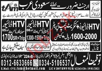 HTV Driver & Concrete Pump Operator Jobs 2021
