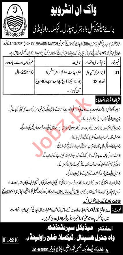 Wah General Hospital Taxila Jobs 2021 Data Entry Operator