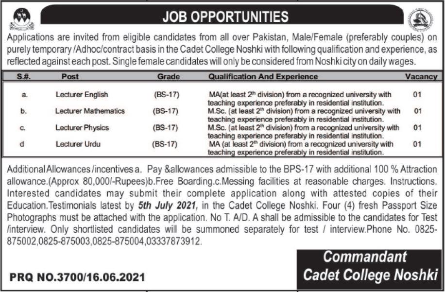 Cadet College Nushki Lecturer Jobs 2021