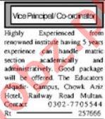 Vice Principal & Coordinator Jobs 2021 in Multan