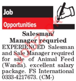 Salesman & Sales Manager Jobs 2021 in FS International