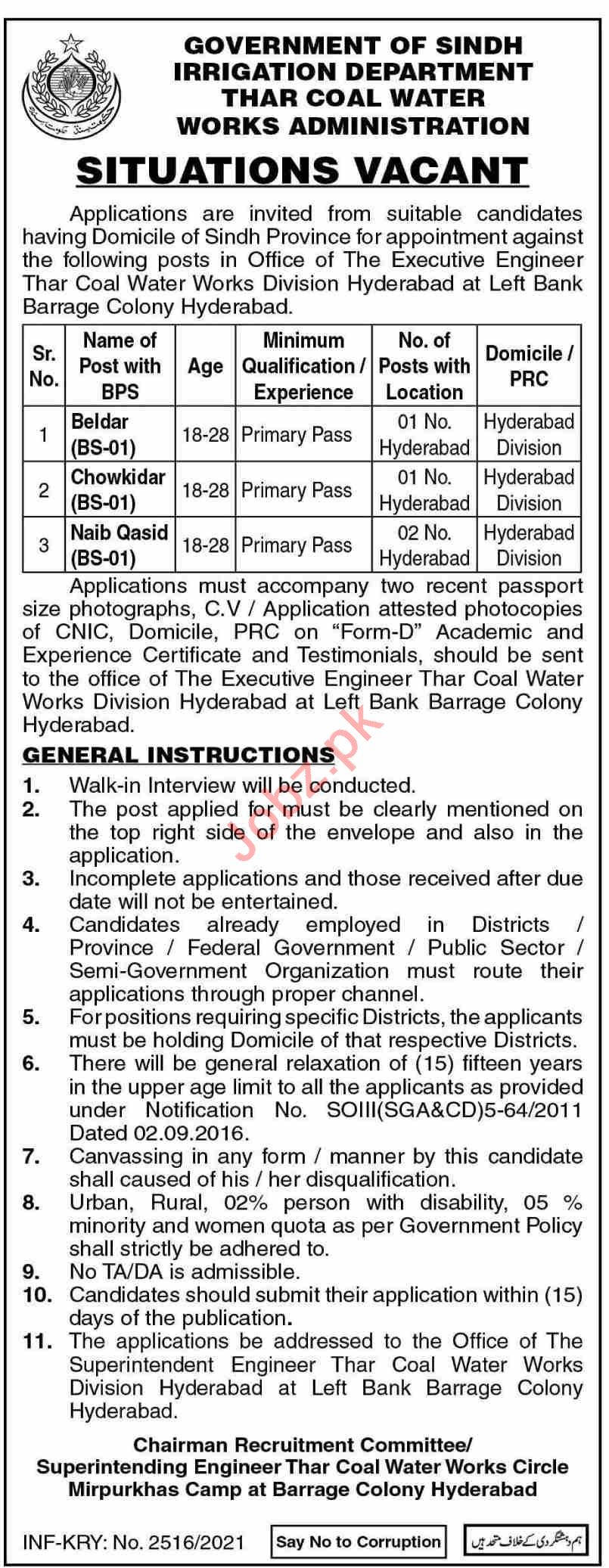 Thar Coal Water Works Administration Hyderabad Jobs 2021
