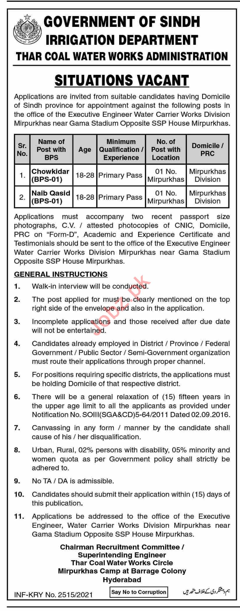 Thar Coal Water Works Administration Jobs for Chowkidar