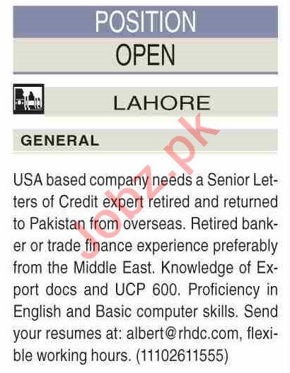 Red Hot Document Company RHDC Pakistan Jobs 2021