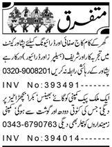 Driver Helper Jobs in Peshawar
