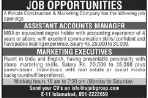 Construction and Marketing Company Jobs in Islamabad