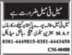 Management Staff Jobs In Islamabad