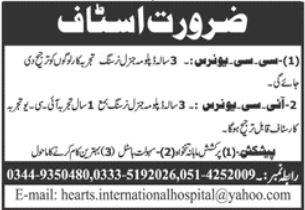 CCU Nurse ICU Nurse Jobs in Islamabad