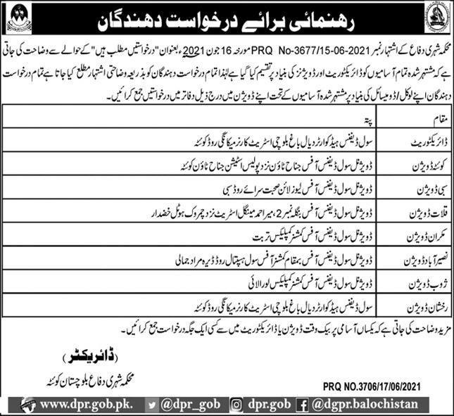 Civil Defence Office Quetta Jobs Application Form Submission