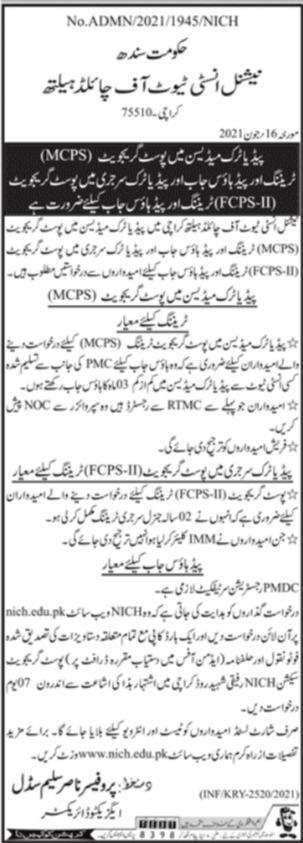 Army Air Defence Malir Cantt Karachi Jobs