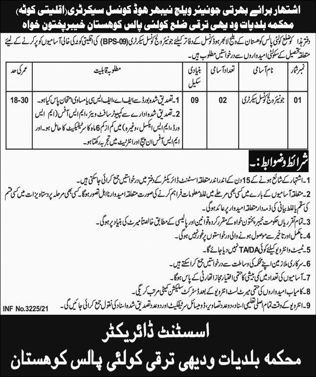 Local Government & Rural Development Department Kohistan Job