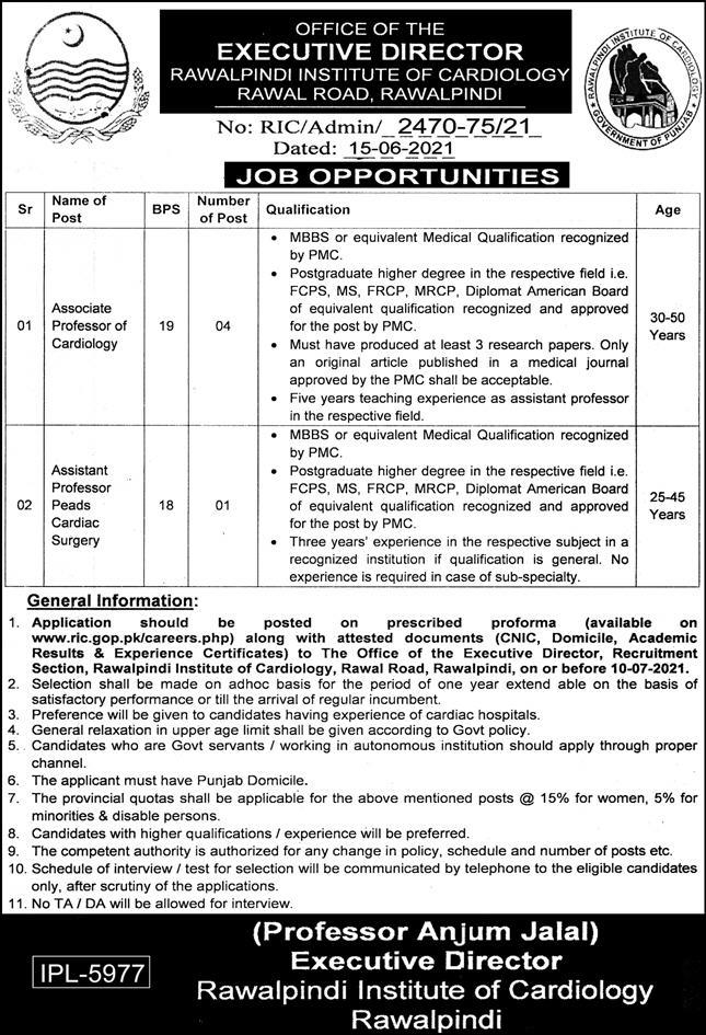 Rawalpindi Institute of Cardiology Jobs in Rawalpindi 2021