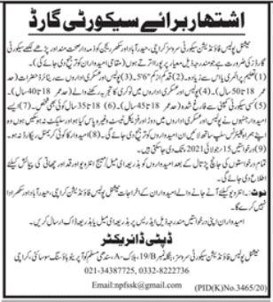 National Police Foundation Security Services Karachi Jobs
