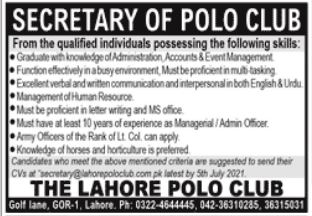 The Lahore Polo Club Lahore Jobs 2021