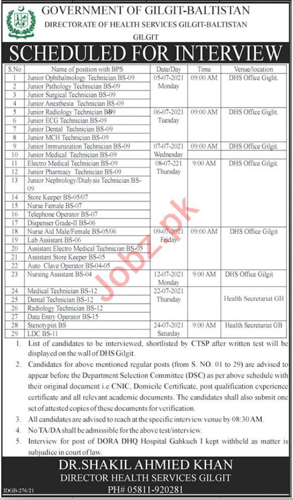 Directorate of Health Services Gilgit Baltistan Jobs 2021