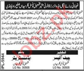 Legal Advisor Jobs 2021 in Tehsil Council Kallar Syedan