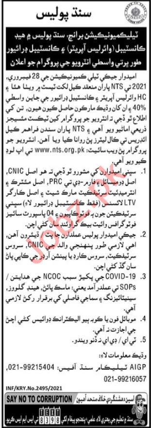 Telecommunication Branch Sindh Police Jobs Interview 2021