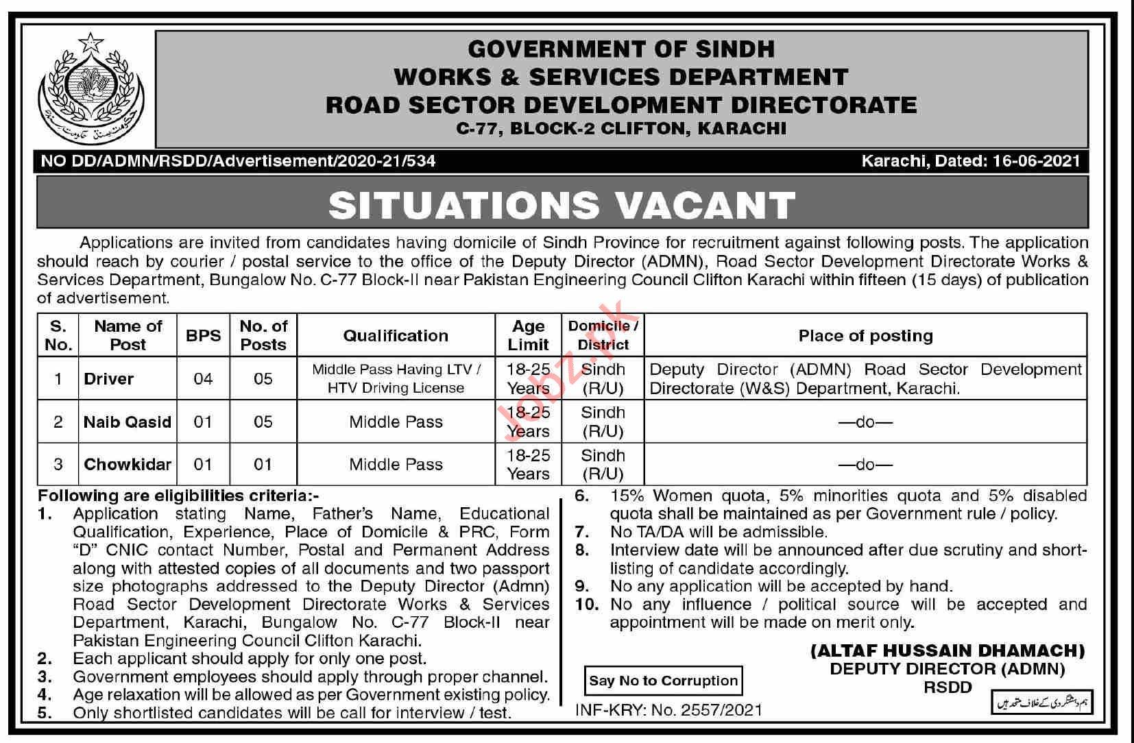 Road Sector Development Directorate Karachi Jobs 2021
