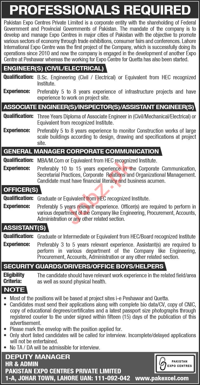 Pakistan Expo Centres Lahore Jobs 2021 for Engineers