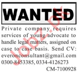 Lawyer & Legal Consultant Jobs 2021 in Lahore