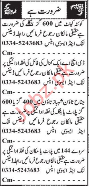 Lab Assistant & Quantity Surveyor Jobs 2021 in Quetta