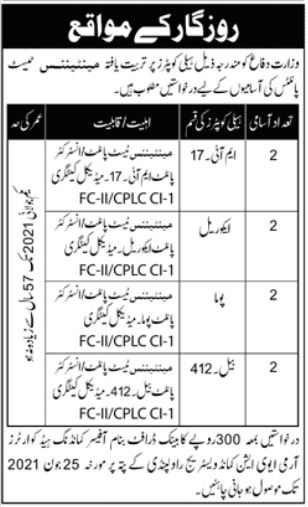 Ministry of Defence Helicopter Pilots Jobs 2021
