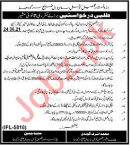 Tehsil Council TMA Sahiwal Jobs 2021 for Legal Advisor