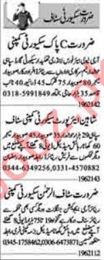 Security Executive & Security Coordinator Jobs 2021 Lahore