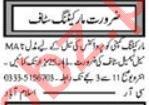 Sales & Marketing Staff Jobs 2021 in Islamabad
