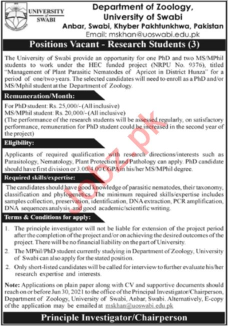 University of Swabi UOS Jobs 2021 for Research Assistant