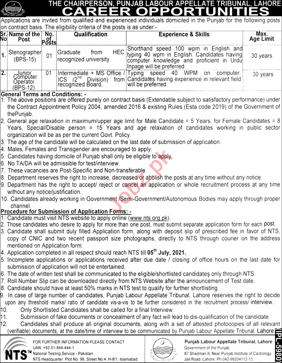 Punjab Labour Appellate Tribunal Lahore Jobs 2021