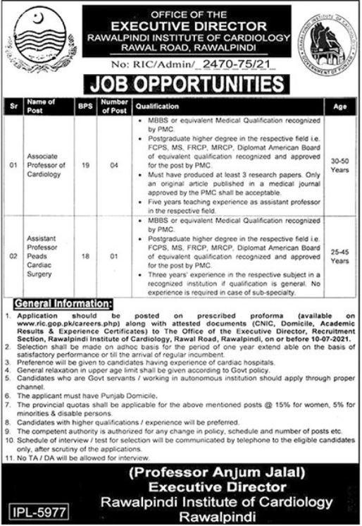 Rawalpindi Institute of Cardiology RIC Jobs 2021