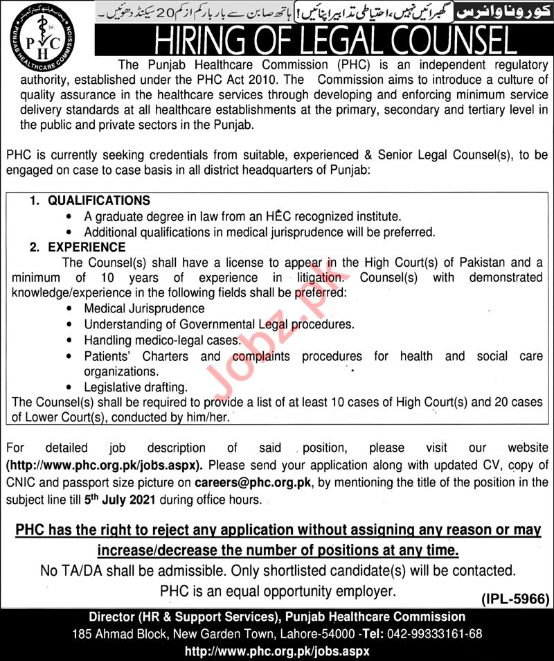 Punjab Healthcare Commission PHC Lahore Jobs 2021