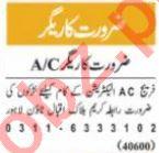 AC Technician & Electronics Technician Jobs 2021 in Lahore