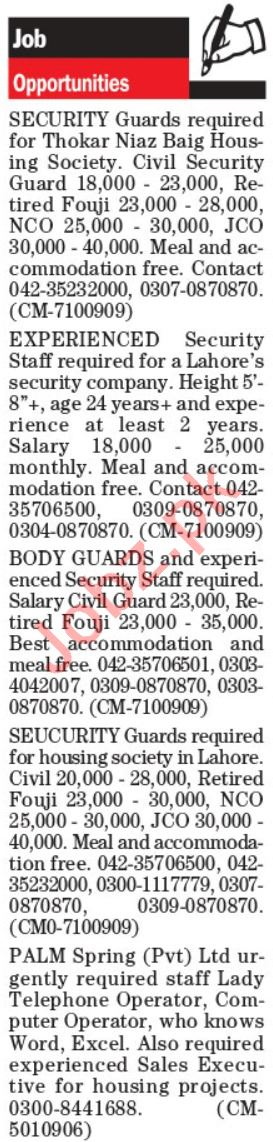 Body Guard & Security Guard Jobs 2021 in Lahore