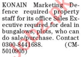 Real Estate Agent & Marketing Manager Jobs 2021 in Lahore