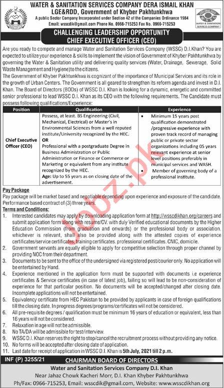 Water & Sanitation Services Company DI Khan Jobs 2021
