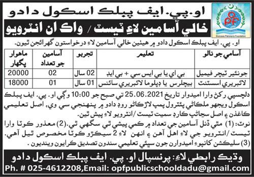 OPF Public School Dadu Sindh Jobs 2021