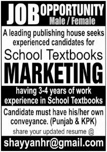 Publishing Company Jobs 2021 for Marketing