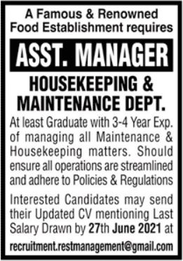 Assistant Manager Jobs in Food Establishment Company